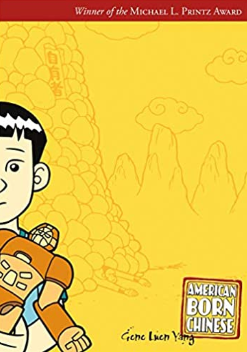 American Born Chinese, by Gene Luen Yang